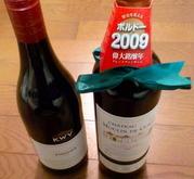 プレゼントして頂いたワイン