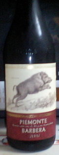 猪ワイン?