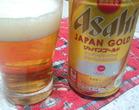 ジャパンゴールド