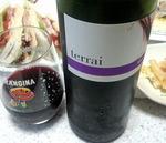 スペイン赤ワイン