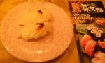 ピリ辛目鯛食べるラー油