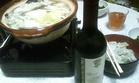鍋とワイン