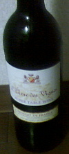 スーパーテーブルワイン?!