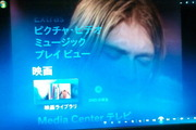 Windows 8 Media CenterでDVD