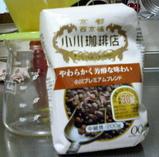 Newコーヒー豆