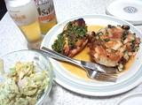 チキンのサルサソース&大葉ソース