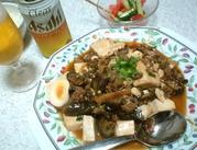マーボー茄子豆腐
