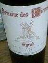 フランスワイン2