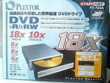 戻ってきたPX-760A