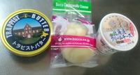 チーズ&バター