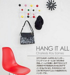 HANG IT ALL