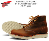 RED WING 9111