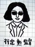 yukisada_isao