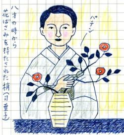 鈴木英夫監督『花の慕情』での司葉子