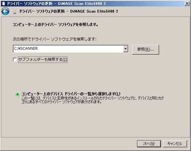 Konica-minolta dimage scan elite 5400 35mm slide scanner (windows.