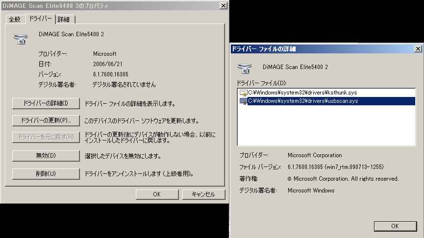 Usbscan Sys Windows Xp