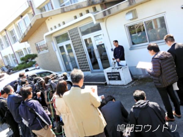 鳴門コウノトリ 2016年3月22日 産卵 推定 報道機関 向け 説明会