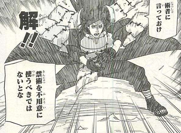 ナルト速報 : 【ナルト】NARUTO...