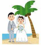 wedding_hawaii_nangoku