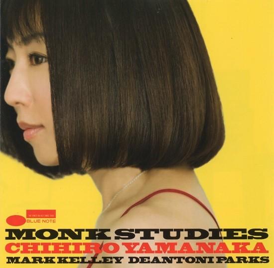 Chihiro Yamanaka / Monk Studies