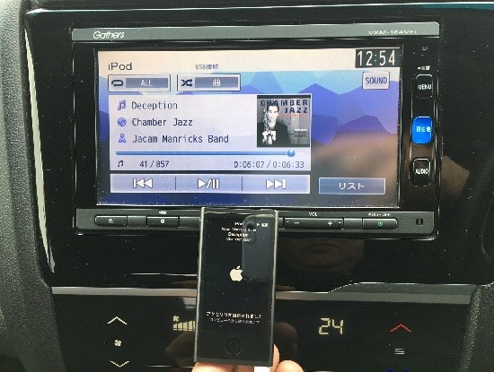 カーナビ+iPod nano1