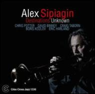 Alex Sipiagin / Destinations Unknown