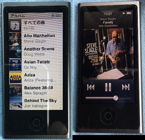 カーナビ+iPod nano2