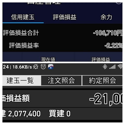 20210517_092535-COLLAGE