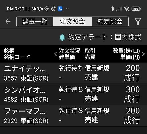 IMG_20210609_193208