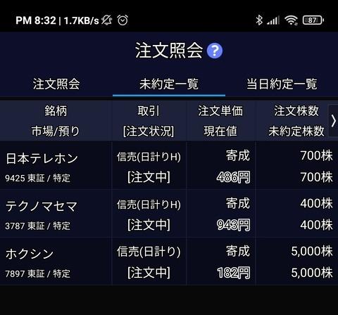 IMG_20210527_203259