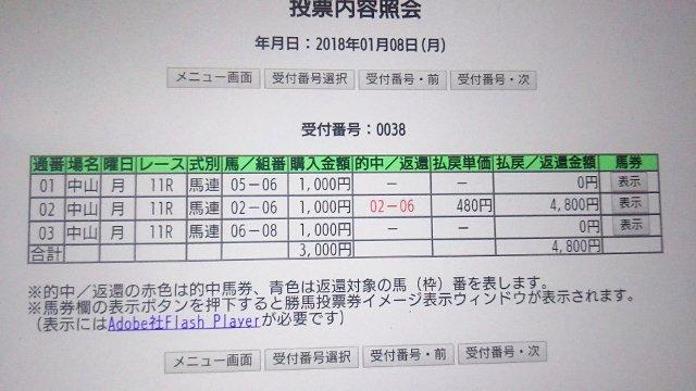 DSC_0260 (640x360)