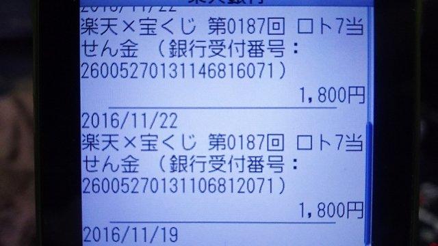 DSC_0507 (640x360)