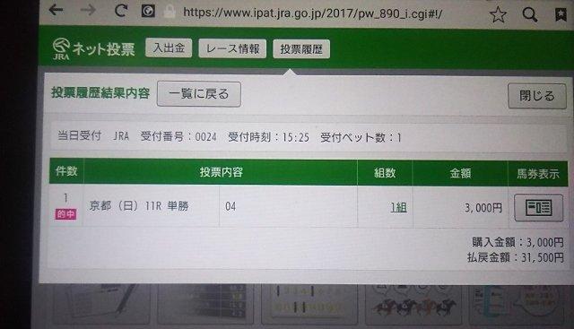 DSC_0006 (640x367)