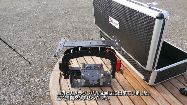 dji-s800m35L
