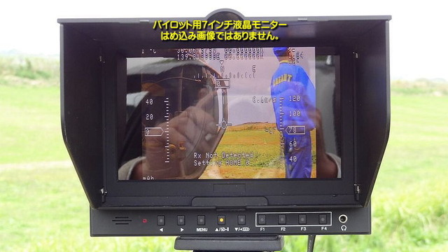 dji-s800-system-L2