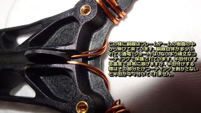 dji-s800m32L