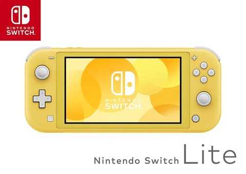 switch lite 1