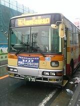 2fb499b0.jpg