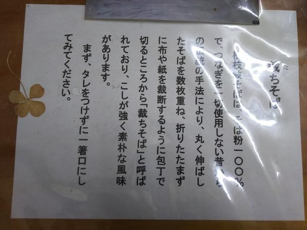 DSC_2390