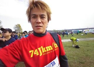 nashimoto