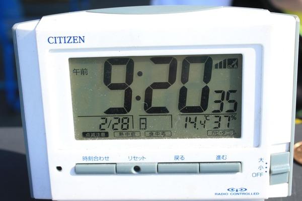 8Z0A0243