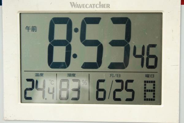 8Z0A0160