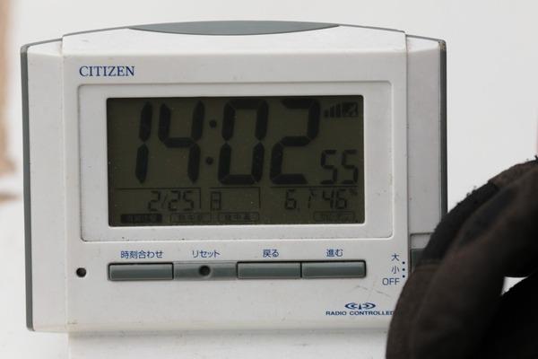 8Z0A3212