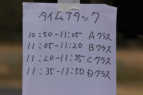 8Z0A4091