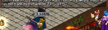 RedStone 18.09.05[00]