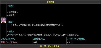 hensin - コピー (2) - コピー