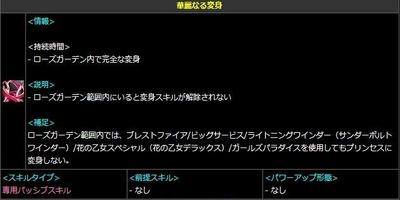 hensin - コピー (2)