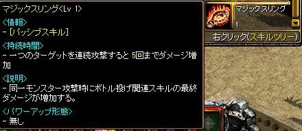 RedStone 18.07.01[78]