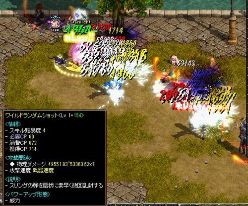 RedStone 18.06.30[12]