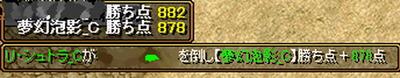 04[06]001